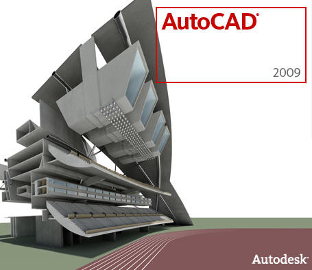 autocad_2009_splash